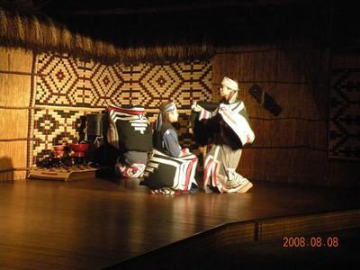 1293 danza de la grulla ainu.jpg