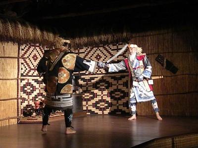 1356 danza de la espada ainu.jpg