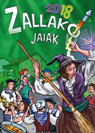 Aiko Taldea: erromeri-dantzaldia